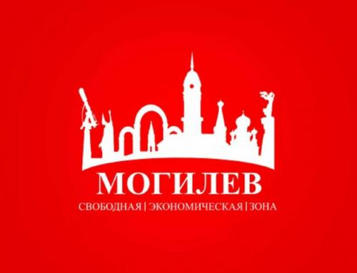 Презентационный видеофильм о деятельности СЭЗ Могилев и её резидентах