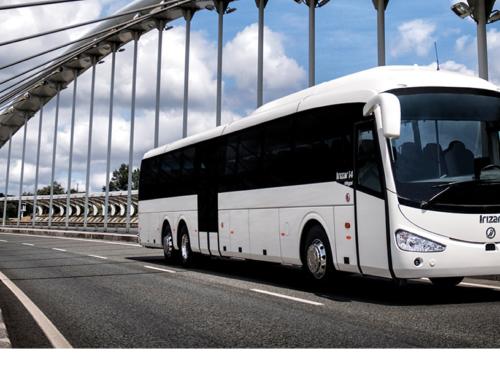 Теперь автобус к ОЗТМ следует и через БАМ!!!