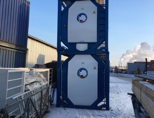 Контейнеры-цистерны ЗАО «ОЗТМ» отправились в Антарктиду