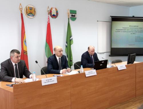 Совещание по итогам работы ЗАО «ОЗТМ» за 2020 год и планы работы предприятия на 2021 год.